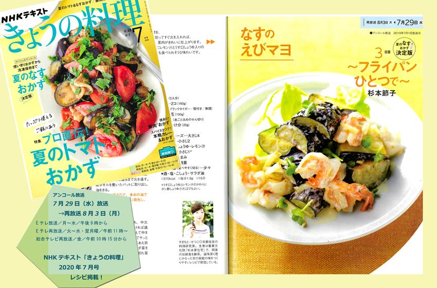 の 料理 レシピ 今日