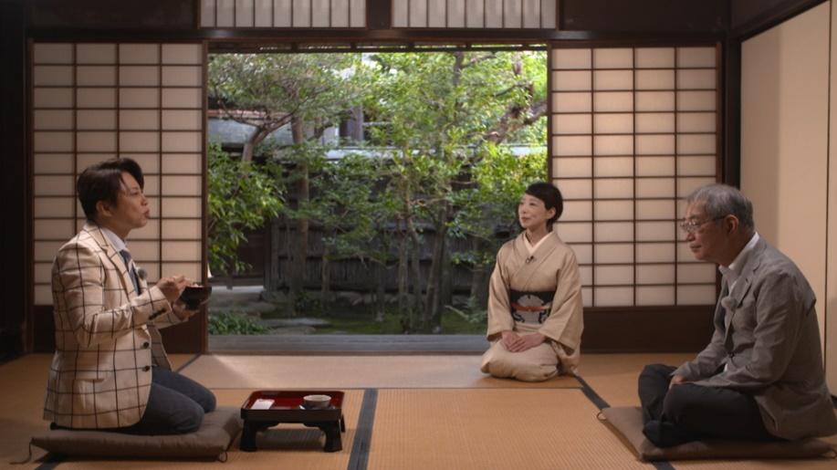 旅 な 京都 いけ ず