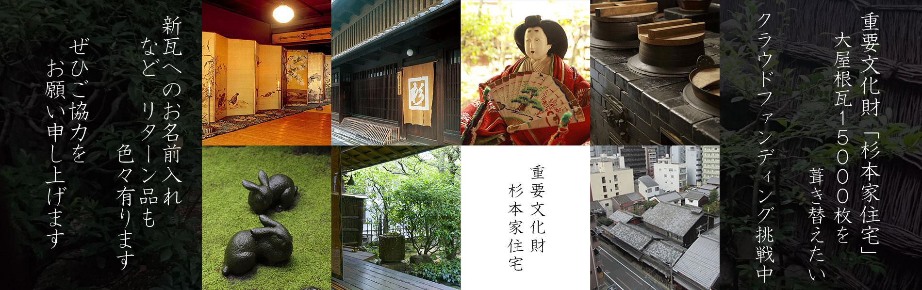 http://www.sugimotoke.or.jp/2021/03/01/news20210227/
